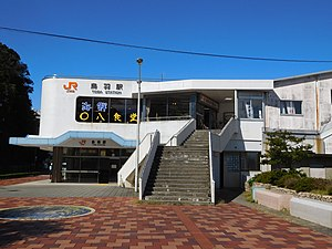 JR Toba station in 2019.jpg