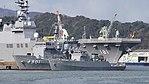 JS Hiuchi (AMS-4301) & YDT-01 at JMSDF Maizuru Naval Base January 21, 2017.jpg