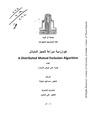 JUA0666092.pdf