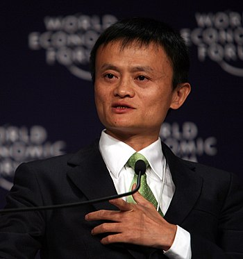 English: Jack Ma speaks during The Future of t...