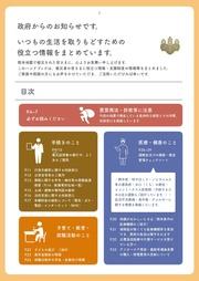 Best Diet Plan for Rheumatoid Arthritis Sufferers