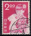 Japaneas New year Stamp of 1951.JPG