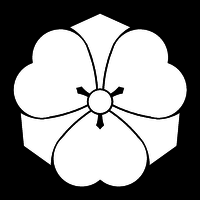 Japanese crest ken katabami.png