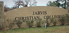 Jarvis Christian College, Hawkins, TX, entrance sign IMG 0303.JPG