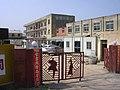 Jiangning, Nanjing, Jiangsu, China - panoramio (157).jpg
