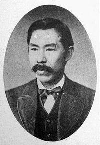 http://upload.wikimedia.org/wikipedia/commons/thumb/3/38/Jo_Niijima.jpg/200px-Jo_Niijima.jpg