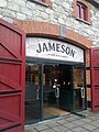 John Jameson ^ Son brewery - panoramio (5).jpg