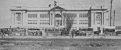 Jordan High School - Salt Lake City, Utah (1920).jpg