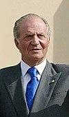 Juan Carlos da Espanha.jpg