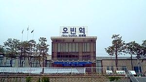 Obin Station - Image: K134 Obin 01
