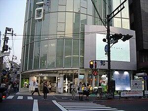 KDDI Designing Studio - Image: KDDI Designing Studio Entrance