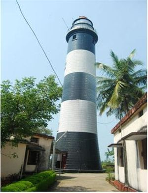 Kadalur Point Lighthouse - View from the entrance