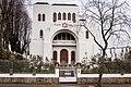 Kadoorie Mekor Haim Synagogue.jpg
