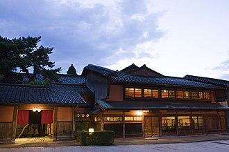 Hoshino Resorts - Kai Kaga, originally built in the early 17th century