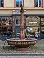 Kaiser-Joseph-Straße 265 Brunnen (Freiburg im Breisgau) jm61029.jpg