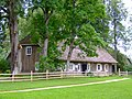 Kalna Kaibēnu dzīvojamā māja.jpg