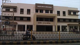 Kalol, Gandhinagar - Kalol Municipality Building at Mahendra Mill Road, Kalol