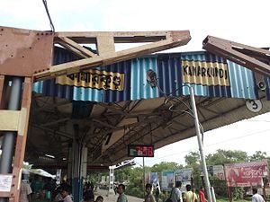 Kamarkundu railway station - Image: Kamarkundu station