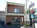 Kamiya Koban (Tsuru).jpg