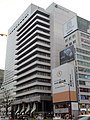 Kansai Mirai Bank, Ltd. Shinsaibashi Headquarters Building.jpg
