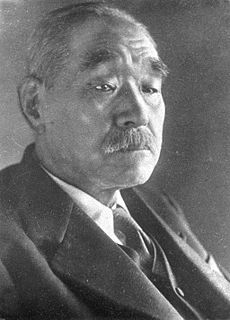 Kantarō Suzuki 29th Prime Minister of Japan