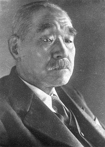 As prime minister, Admiral Kantaro Suzuki headed the Japanese government in the final months of the war. Kantaro Suzuki suit.jpg