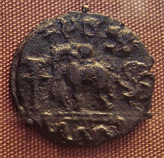 "Kosambi - Kosambi cast copper coin. 1st century BCE. Inscribed ""Kosabi"". British Museum."