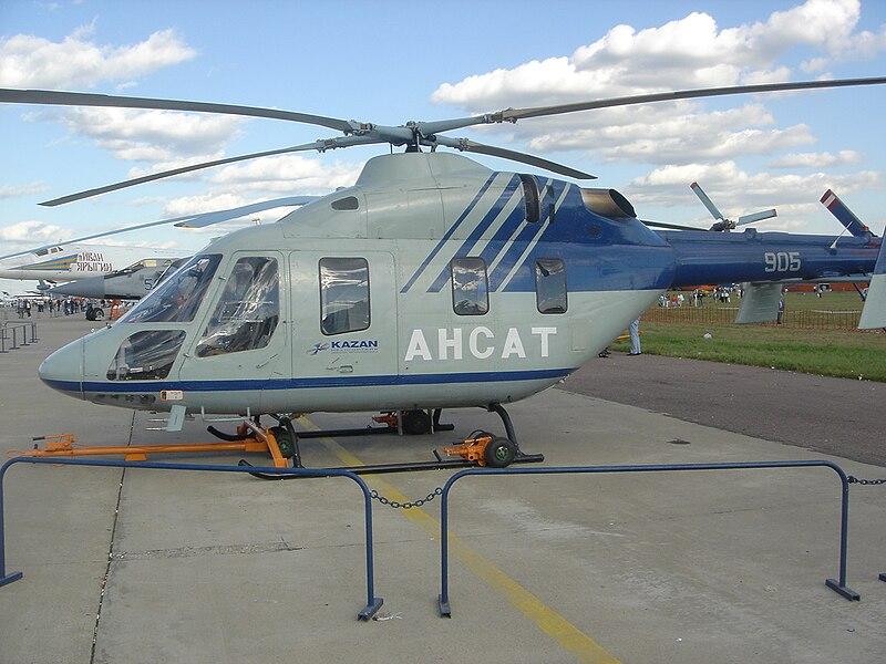 Руководство Вертолетного Завода Казани