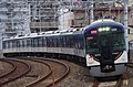 Keihan 3000 Series Rapid Limited Express.jpg