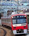 Keikyu 337 2017-03-05.jpg