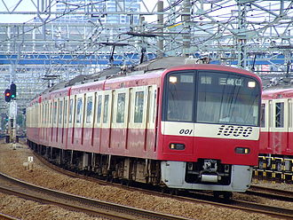 Keikyū Main Line - An N1000 series EMU on the Keikyu Main Line in July 2007