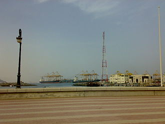 Khor Fakkan - The Port of Khorfakkan