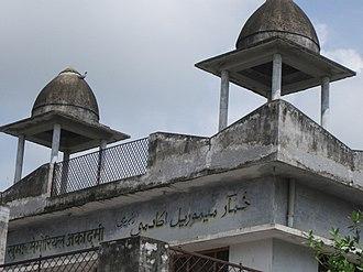 Khumar Barabankvi - Khumar Memorial Academy (Library), K.D.Singh Babu Marg, Barabanki
