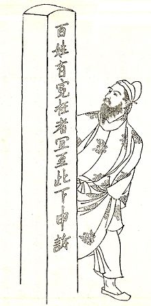 Illustrazione da un libro