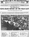 King Crane Report First Publication 1922.jpg
