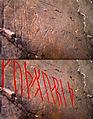 Kinneveds kyrka Runinskrift i kor-nisch 2010-04-22.jpg