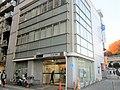 Kiraboshi Bank Tsurukawa Branch.jpg
