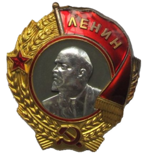 Moscow Military District - Image: Kiselev's Order of Lenin (cropped)