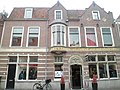 Kleine Noord 5, Hoorn.JPG