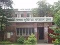 Kobi Begum Sufia Kamal Hall.jpg
