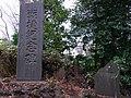 Kodaira Sinmeigu-11.jpg