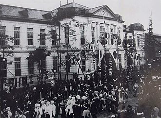 Taishō period - Kofu city hall building of the second. Taken in 1918.