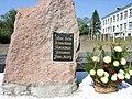 Kolomak memorial.jpg