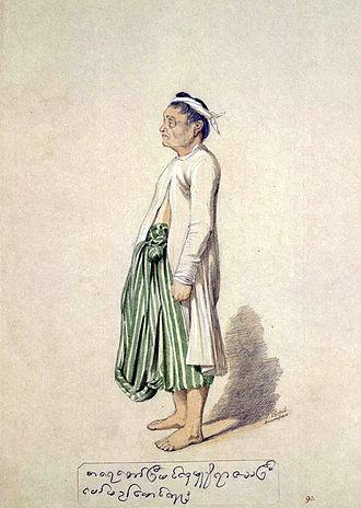 Konbaung dynasty - A royal scribe, 1855