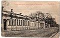 Konotop vul Komisarivska bud Dragomirova кв 11885 іп 1915.jpg