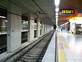 Korail Seoulline4 Pyeongchon Stn.jpg