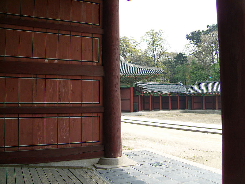File:Korea-Seoul-Changdeokgung-Injeongmun-Detail-01.jpg
