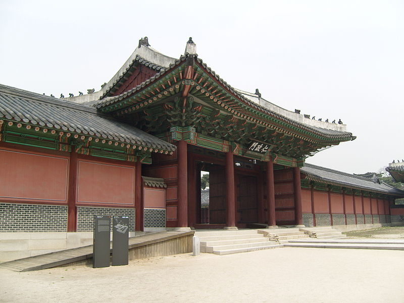 File:Korea-Seoul-Changdeokgung-Injeongmun-Side view-02.jpg