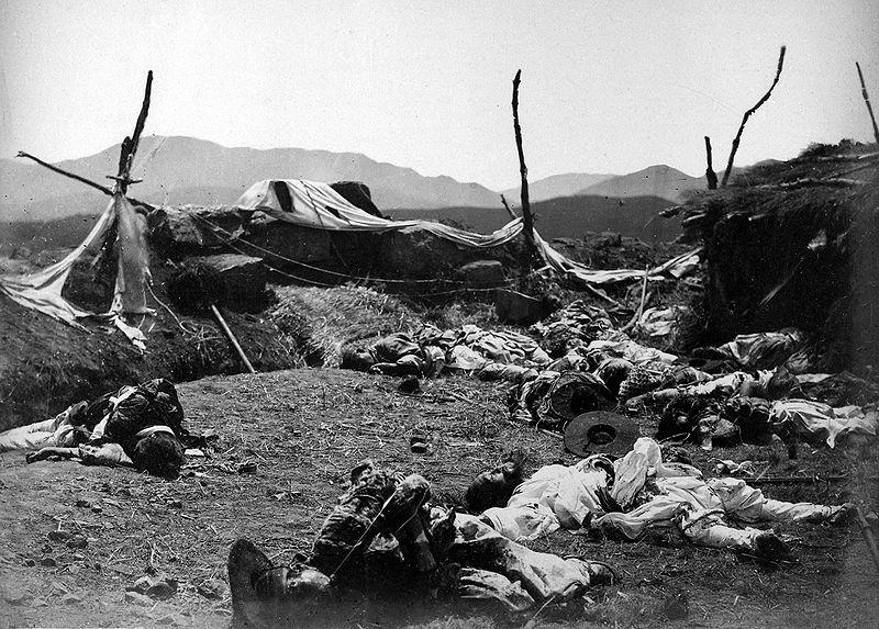 File:Koreans who died in fighting in Gwanseong Garrison, 1871.jpg