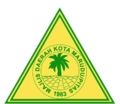 Kota Marudu District Council Emblem.png